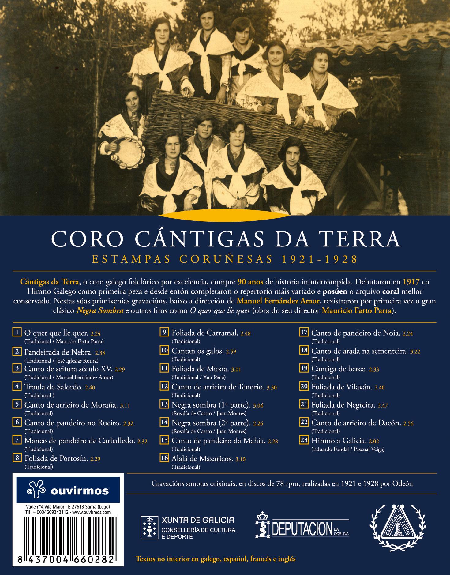 Presentación das gravacións restauradas de Cantigas e Agarimos