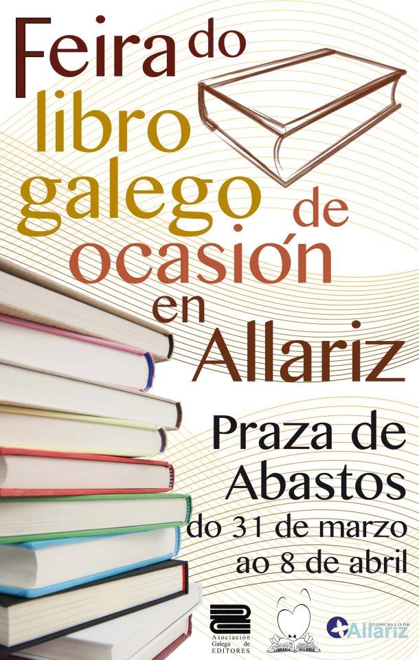 Chega o Outlet do Libro Galego