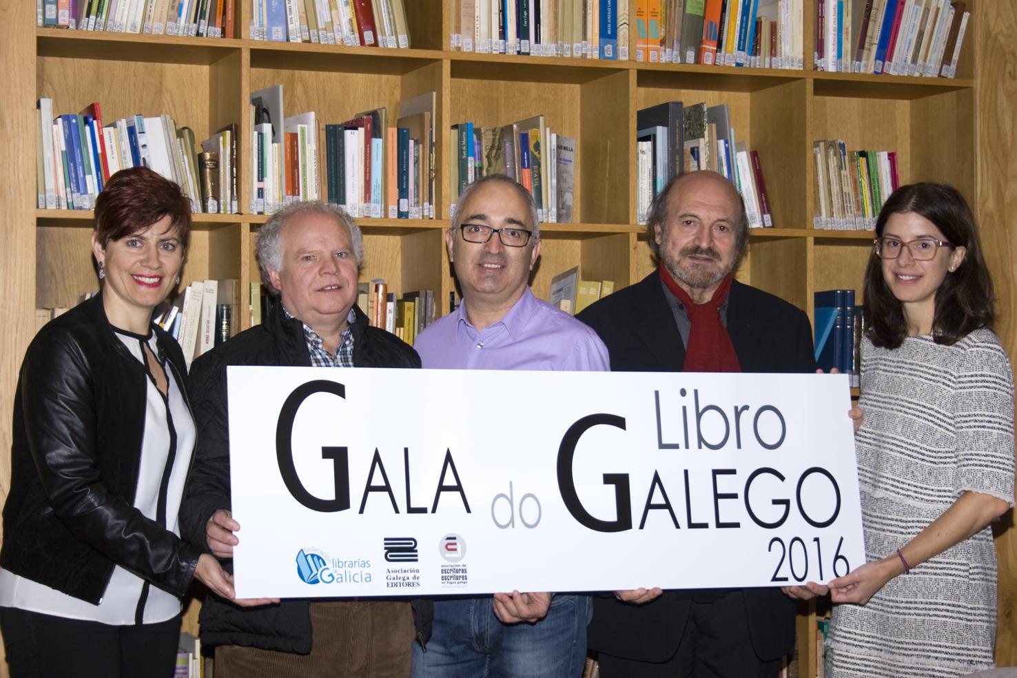 """""""Histórica unión arredor do libro"""""""