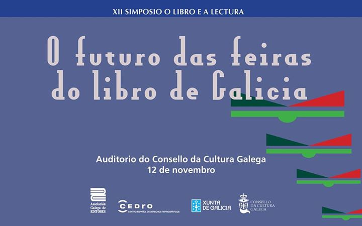 O futuro das feiras do libro en Galicia