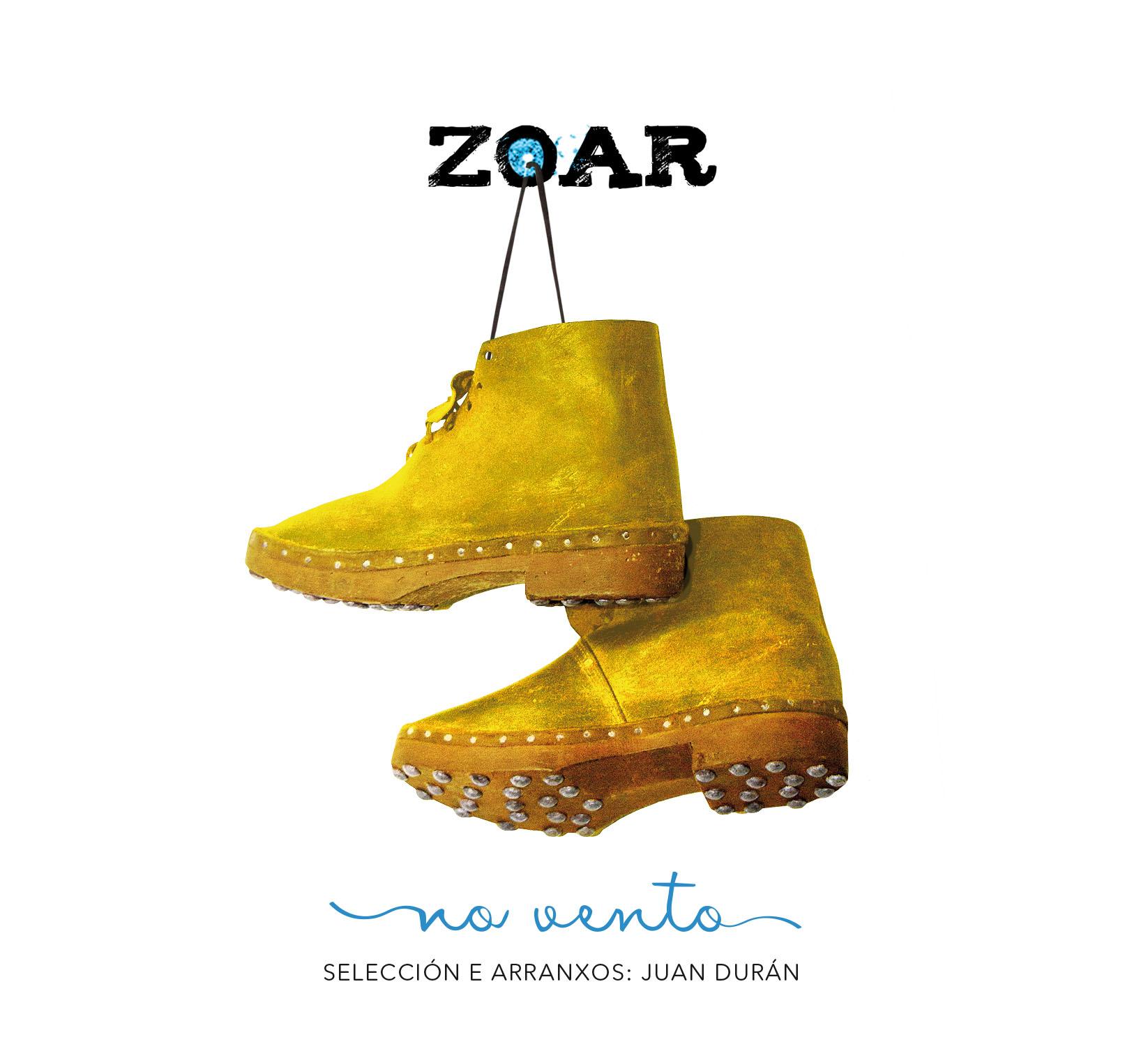 Disco de Zoar, edición física esgotada