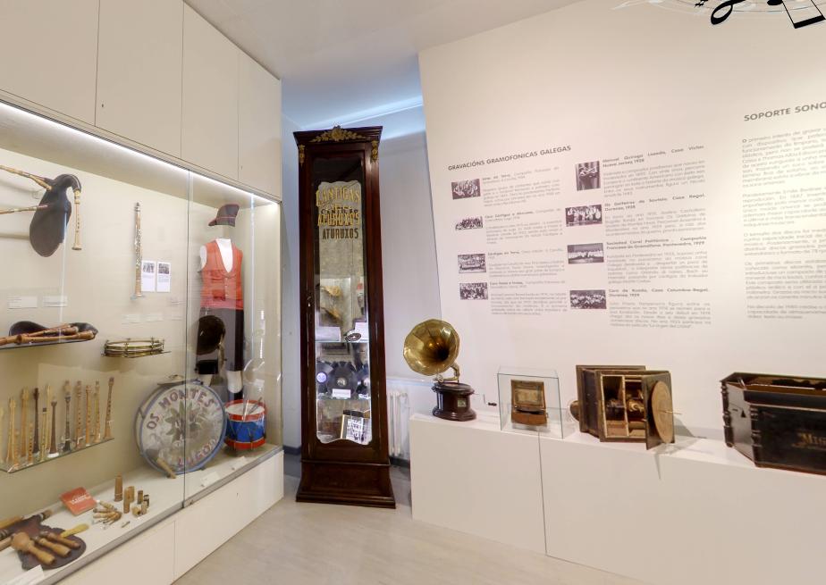 Visita virtual á colección do Centrad