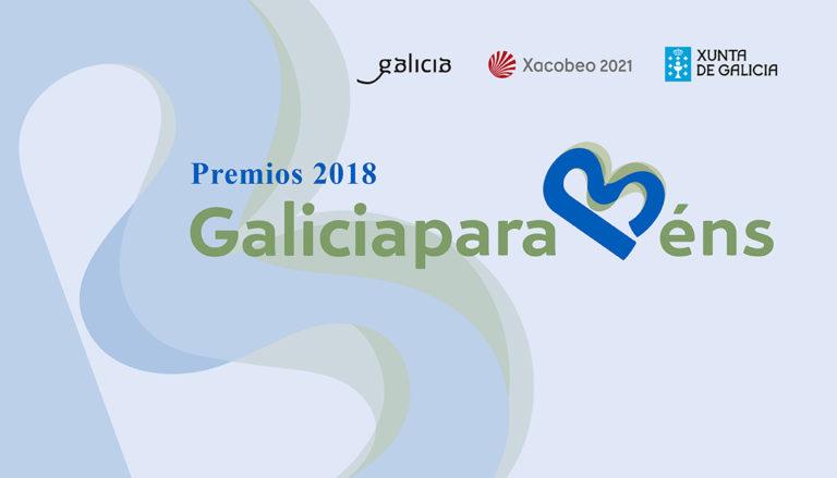 II Gala de Entrega dos Premios Galicia Parabéns
